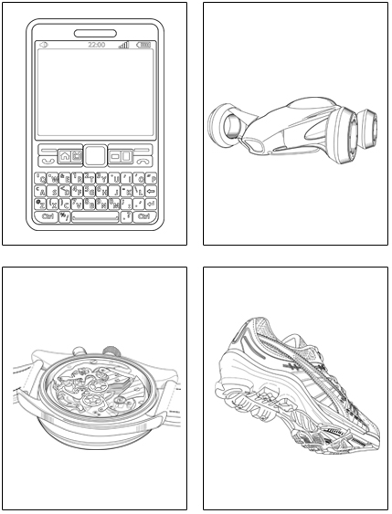 Technical Drawing & Design Application Samples